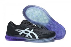 best loved a80c2 e78b3 Asics Gel-Quantum Infinity Silanamine Running Shoes