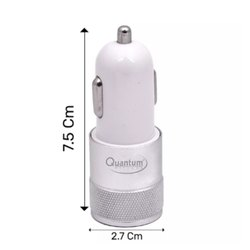 Quantum QHM15M Car Charger