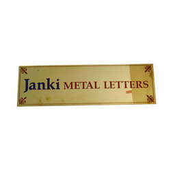 Name plates manufacturers suppliers dealers in chennai tamil nadu for Name plate designs for home in chennai