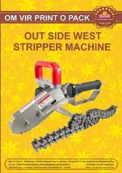 Out Side West Stripper Machine