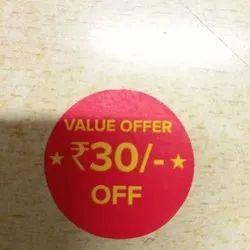 Paper Sticker Printing Service, Location: Mumbai