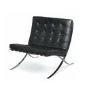 AV-253 Leather Black Sofa