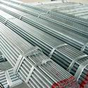 Mild Steel Scaffolding Pipes