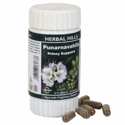 Prostate Care Herbal Capsule - Punarnava 60 Capsule - Kidney & Renal Care