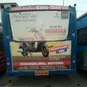 Vinyl Bus Back Panel Advertising Service, In Pan India