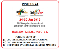 IMTEX-2019 Exhibition
