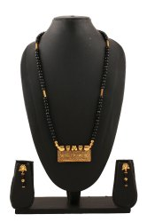 OXJ005 Oxidised Black Beads Combined With Golden Pendant