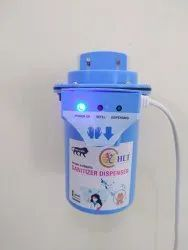 Hlt Automatic Sanitizer Dispenser