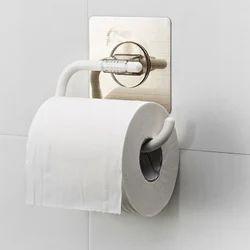 Plastic Self Adhesive Bathroom Napkin, Tissue Holder Bathroom