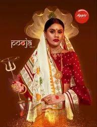 Apple Pooja Vol-11 Silk Saree