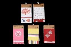 Set of 5 Kitchen Towels