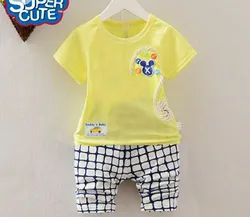 Multicolor Fancy BABY KIDS SUMMER COLLECTION