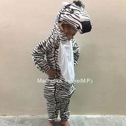411f63b75 Animal Costume at Best Price in India