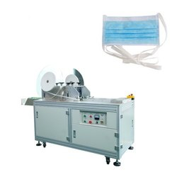 KN95 Disposable Face Mask Making Machine