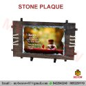 Medium Rectangle Frame Sublimation Photo Slate