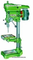 Pillar Drilling KMP 19 KBR Model
