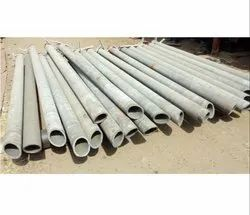 Cast Iron Earthing Pipe As Per MSEDCL&  MSETCL