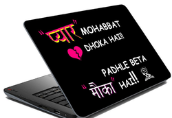 MeSleep Mohabbat Laptop Skins