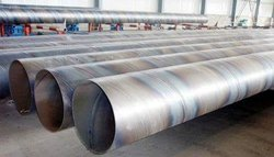 Stainless Steel 304H IBR Pipe