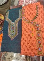 Bagh Suit Cotton Embroidered