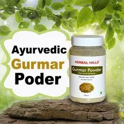 Ayurvedic Gurmar Powder 100 gms - Healthy Sugar Level Management