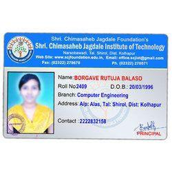 bank id card format