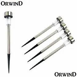 Solar LED Garden Lawn Light Lamp Rod Set