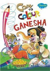 Copy To Colour Ganesha
