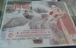 Dhanshree Saree Fall