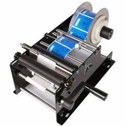 Manual Labeler Machine