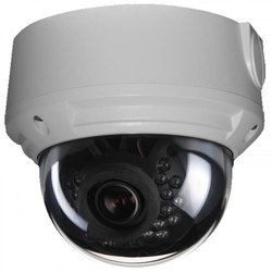 Dahua  IR  Dome Camera 2 MP