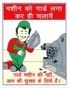 Industrial Safety Hindi Slogan Board
