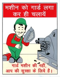 Industrial Safety Hindi Slogan Board