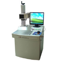 End Diode Pump Laser Marking Machine