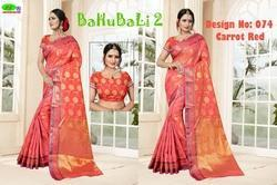 Bahubali 2 Catalog Saree