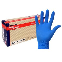 Nitrile Gloves Extra Small - M Trile