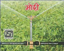 HDPE Sprinkler System