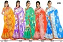 Printed Catalog Saree