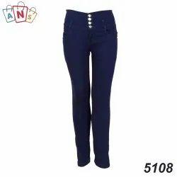 Blue Kids High Waist Stretchable Jeans