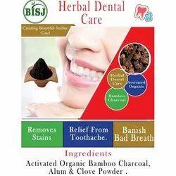 BISJ Herbal Dental Powder, Packaging Size: 30g