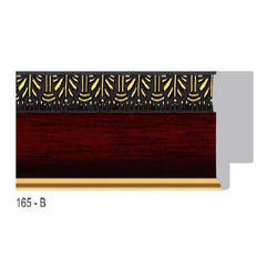 165 Series Photo Frame Moldings