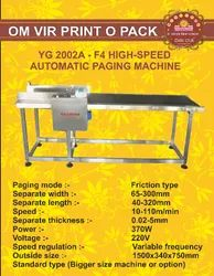 YG 2002A-F4 HIGH_SPEED AUTOMATIC PAGING MACHINE