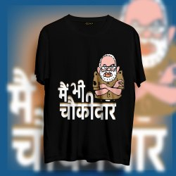 Printed Slogan Casual Wear T-Shirt