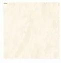 Cera T210913NA Basil Crema  Tile