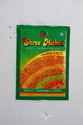 220mm Confectionery Wrappers