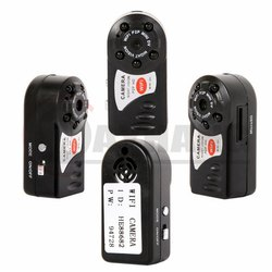 Q7 p2p spy camera