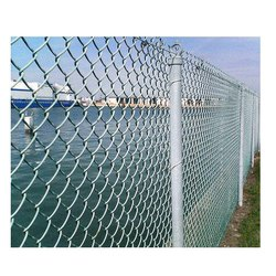 MS Chain Link Fencing