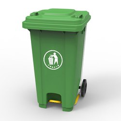 Two Wheeled Pedal Bin