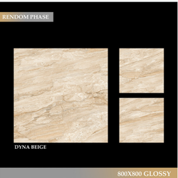Glossy Dyna Beige Tiles, Thickness: 10-12 mm