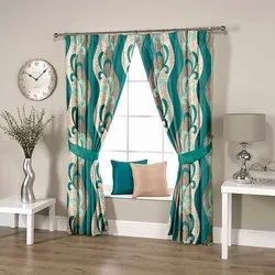 Abstract Wavy Blue Curtain